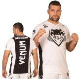 Venum Shogun Team Shockwave Black/Ice