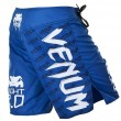 Venum Light 2.0 Blue