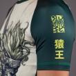Gawakoto Monkey King Green Rashguard