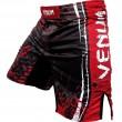 Venum Korean Zombie UFC 163