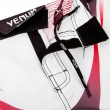Venum Exploding White