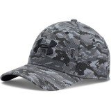Cappello Under Armor Blitzing Black Camo