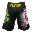 Venum The Dragon Black