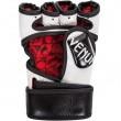 Venum Undisputed 2.0  Black Gloves
