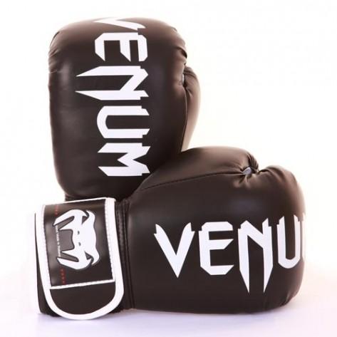 Venum Challenger Boxe Black